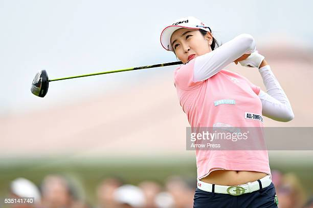 Jae Eun Chung of South Korea hits her tee shot on the 1st hole during the Final round of the Resorttrust Ladies at the Grandee Naruto Golf Club XIV...