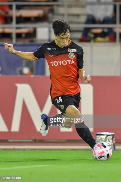 Jae Suk of Nagoya Grampus in action during the J.League Meiji Yasuda J1 match between Nagoya Grampus and Consadole Sapporo at Paloma Mizuho Stadium...