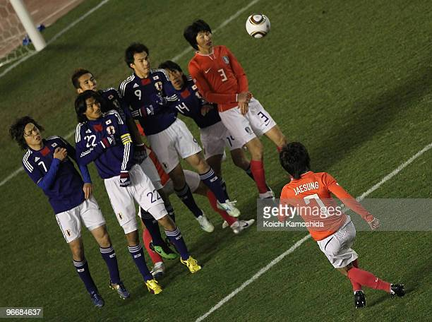 Jae Sung Kim of South Korea in action during the East Asian Football Championship 2010 match between Japan and South Korea at the National Stadium on...