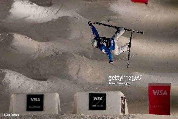 Jae Woo Choi of Korea competes in the Men's Moguls Finals during the 2018 FIS Freestyle Ski World Cup at Deer Valley Resort on January 11 2018 in...