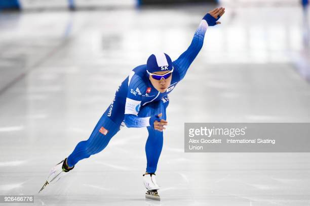 Jae Woong Chung of Korea performs in the men's 500 meter final during the ISU Junior World Cup Speed Skating event at Utah Olympic Oval on March 2...