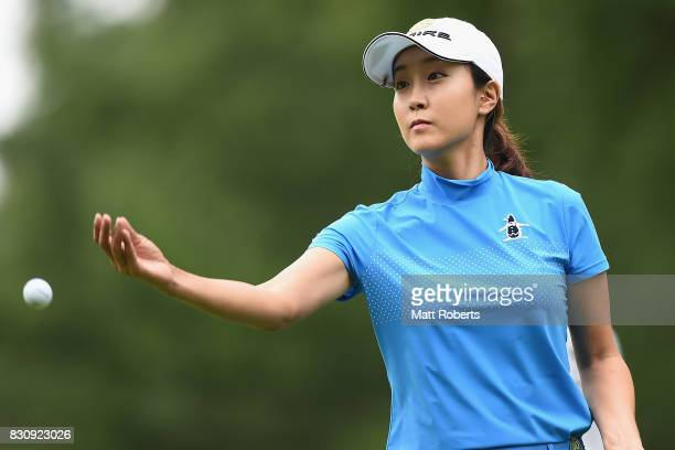 JaeEun Chung of South Korea during the final round of the NEC Karuizawa 72 Golf Tournament 2017 at the Karuizawa 72 Golf North Course on August 13...