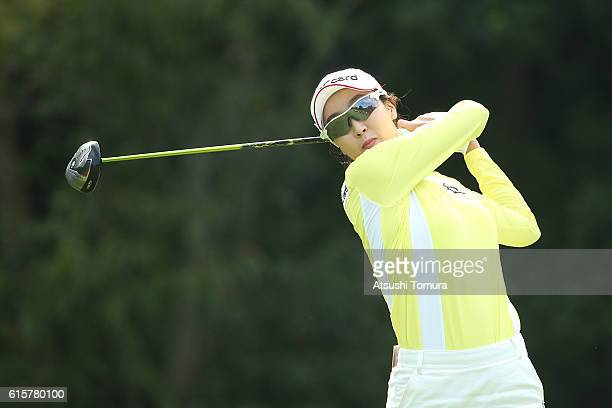 JaeEun Chung of South Korea hits her tee shot on the 11th hole during the first round of the Nobuta Group Masters GC Ladies at the Masters Golf Club...