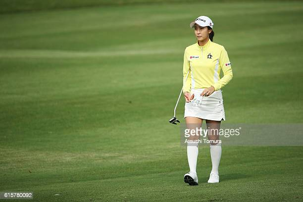JaeEun Chung of South Korea looks on during the first round of the Nobuta Group Masters GC Ladies at the Masters Golf Club on October 20 2016 in Miki...