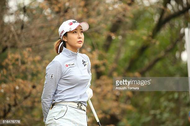 JaeEun Chung of South Korea looks on during the second round of the TPoint Ladies Golf Tournament at the Wakagi Golf Club on March 19 2016 in Takeo...
