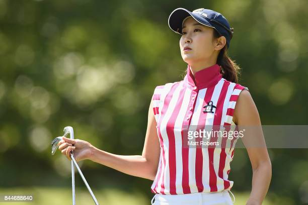JaeEun Chung of South Korea prepares for her tee shot on the 4th hole during the third round of the 50th LPGA Championship Konica Minolta Cup 2017 at...