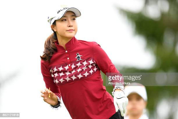 JaeEun Chung of South Korea reacts during the second round of the Miyagi TV Cup Dunlop Ladies Open 2017 at the Rifu Golf Club on September 23 2017 in...