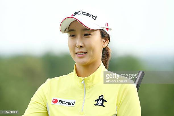 JaeEun Chung of South Korea smiles during the first round of the Nobuta Group Masters GC Ladies at the Masters Golf Club on October 20 2016 in Miki...