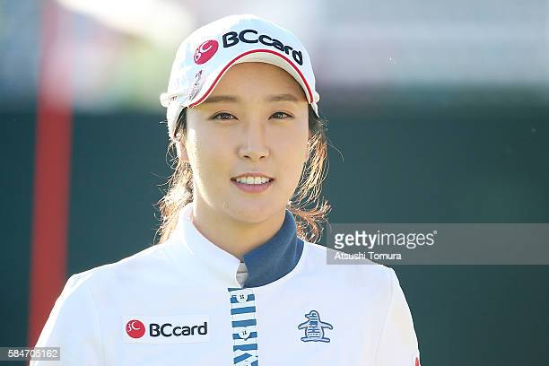 JaeEun Chung of South Korea smiles during the second round of the Daito Kentaku Eheyanet Ladies 2016 at the Narusawa Golf Club on July 30 2016 in...