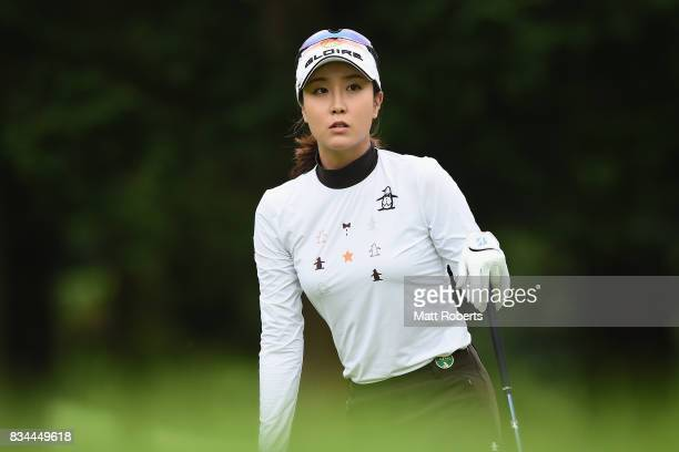 JaeEun Chung of South Korea watches her tee shot on the 4th hole during the first round of the CAT Ladies Golf Tournament HAKONE JAPAN 2017 at the...