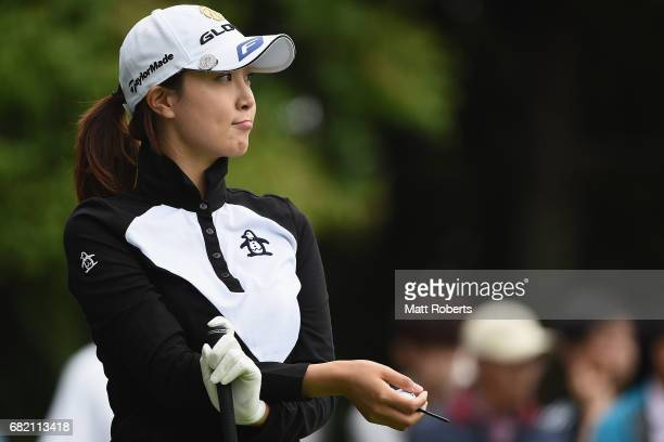 JaeEun Chung of South looks on during the first round of the HokennoMadoguchi Ladies at the Fukuoka Country Club Wajiro Course on May 12 2017 in...