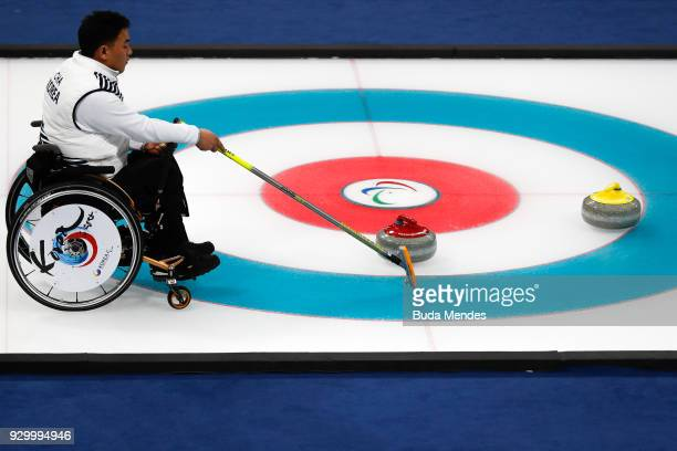 Jaegoan Cha of Korea competes in the Wheelchair Curling Round Robin Session 01 during day one of the PyeongChang 2018 Paralympic Games at Gangneung...
