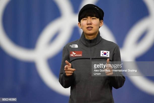 JaeWon Chung of Korea celebrates after winning the men's 5000 meter final during the World Junior Speed Skating Championships at Utah Olympic Oval on...