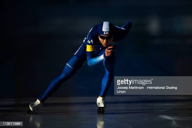 Jaewon Chung of Korea competes in the Men's 5000m during day 2 of the ISU World Junior Speed Skating Championships Baselga Di Pine at Ice Rink Pine...