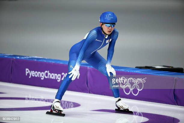 Jaewon Chung of Korea during the Speed Skating Men's Mass Start Semifinal 2 on day fifteen of the PyeongChang 2018 Winter Olympic Games at Gangneung...