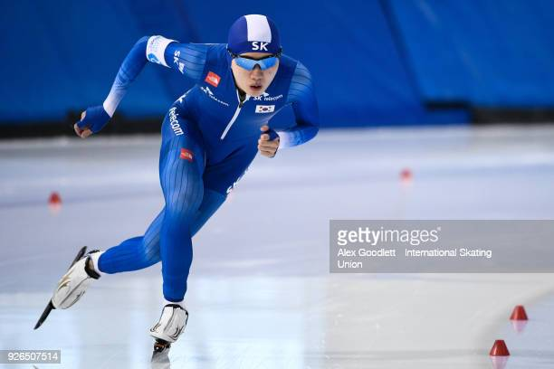 Jaewon Chung of Korea performs in the men's 3000 meter final during the ISU Junior World Cup Speed Skating event at Utah Olympic Oval on March 2 2018...