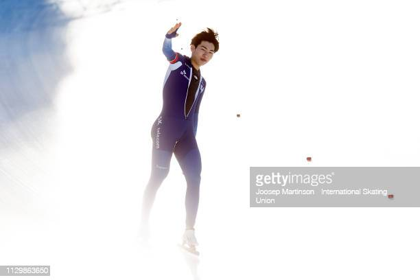 Jaewon Chung of Korea reacts in the Men's 1500m during day 1 of the ISU World Junior Speed Skating Championships Baselga Di Pine at Ice Rink Pine on...
