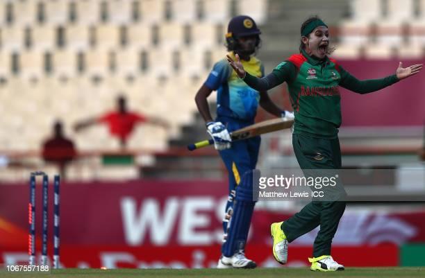 Jahanara Alam of Bangladesh celebrates bowling Yasoda Mendis of Sri Lanka during the ICC Women's World T20 2018 match between Sri Lanka and...
