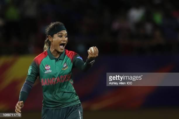 Jahanara Alam of Bangladesh celebrates catching Kycia Knight of Windies at Providence Stadium on November 9 2018 in Providence Guyana