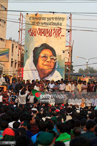 Jahanara Imam is virtually leading to this protest virtualy. The 2013 Shahbag protests, associated with a central neighbourhood of Dhaka, Bangladesh,...