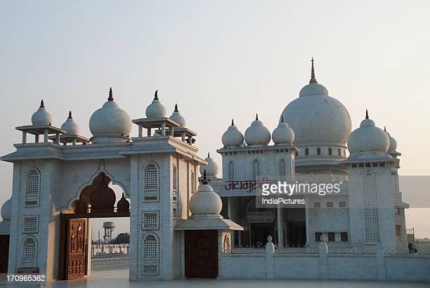 Jai Gurudev Naam Yog Sadhna Mandir Mathura Uttar Pradesh India