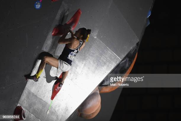 Jain Kim of South Korea competes during the Women's Bouldering qualification round on day one of the IFSC World Cup Hachioji at Esforta Arena...