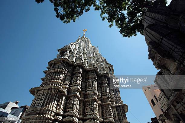 Symbol Of Jainism Stock Photos And Pictures Getty Images