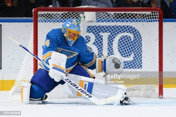Jake Allen of the St Louis Blues makes a save on a shot from the Chicago Blackhawks at Enterprise Center on October 27 2018 in St Louis Missouri