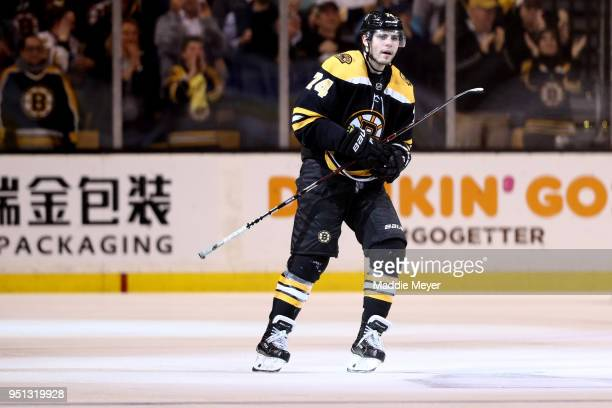 Jake DeBrusk of the Boston Bruins looks on after scoring a goal against the Toronto Maple Leafs during the third period of Game Seven of the Eastern...
