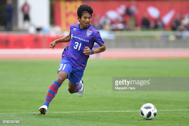 Jakkit of FC Tokyo in action during the J.League J3 match between FC Tokyo U-23 and FC Ryukyu at Yumenoshima Stadium on June 16, 2018 in Tokyo, Japan.