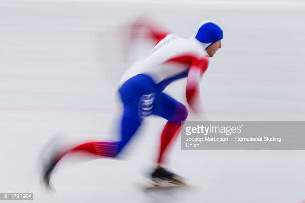 Jakub Klembara of Czech Republic competes in the Men's 500m during day two of the ISU Junior World Cup Speed Skating at Olympiaworld Ice Rink on...
