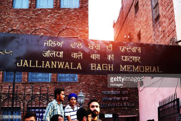 jallianwala bagh martyr's memorial, amritsar india - amritsar stock pictures, royalty-free photos & images