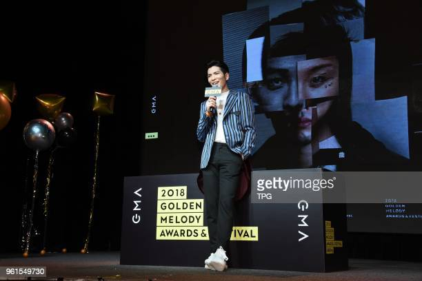 Jam Hsiao attended the press conference to announce that he will host the 29th Golden Melody Awards on 22th May 2018 in Taipei Taiwan China