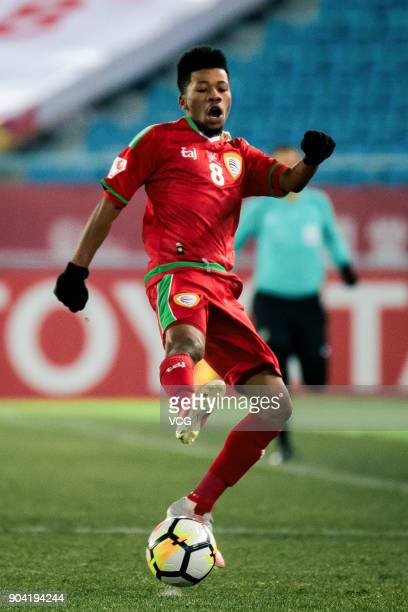 Jameel Al Yahmadi of Oman kicks the ball during the AFC U23 Championship Group A match between Oman and Qatar at Changzhou Olympic Sports Center on...