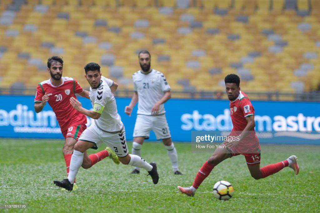 Oman v Afghanistan - Airmarine Cup : News Photo