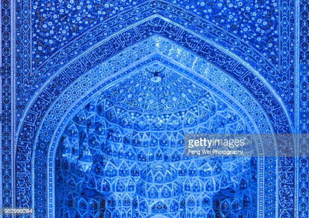 jameh mosque (masjed-e jameh), yazd, iran - friday mosque stock pictures, royalty-free photos & images