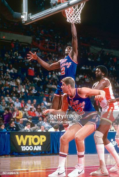 James Bailey of the New Jersey Nets shoots against the Atlanta Hawks during an NBA basketball game circa 1982 at the Omni Coliseum in Atlanta Georgia...