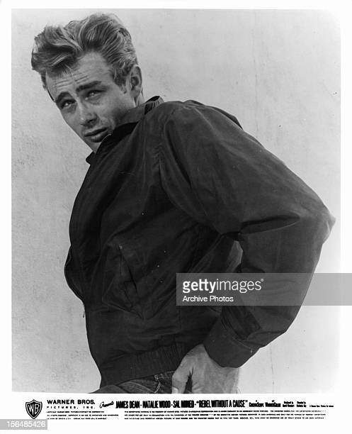 James Dean in publicity portrait for the film 'Rebel Without A Cause', 1955.