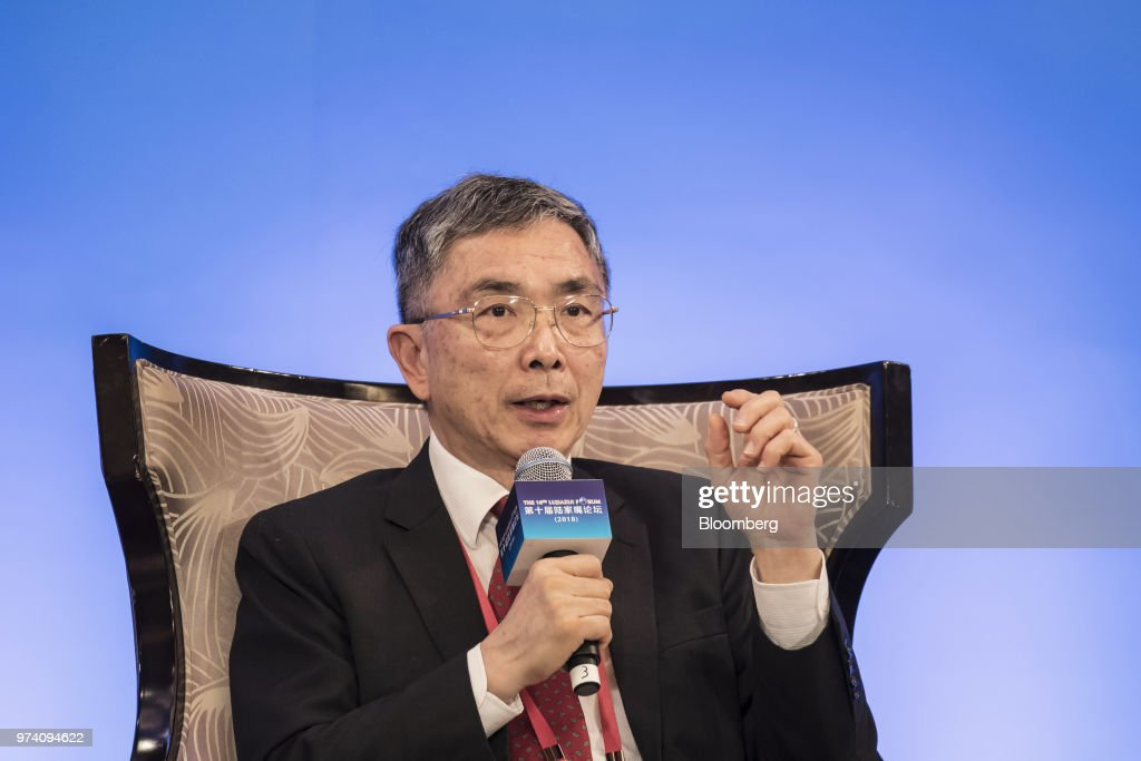 James Lau, secretary of Hong Kong's Financial Services and Treasury Bureau, speaks during the Lujiazui Forum in Shanghai, China, on Thursday, June 14, 2018. China's central bank is studying policies to boost loans to smaller firms, People's Bank of China Governor Yi Gang said in a speech to the annual forum. Photographer: Qilai Shen/Bloomberg via Getty Images