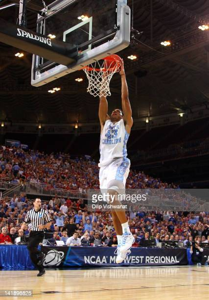 James Michael McAdoo of the North Carolina Tar Heels dunks in the first half against the Kansas Jayhawks during the 2012 NCAA Men's Basketball...