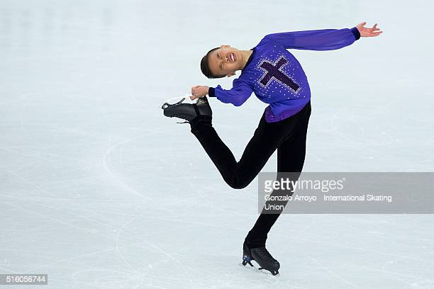 James Min from Australia skates during the male's short program of the ISU World Junior Figure Skating Championships 2016 at The Fonix Arena on March...