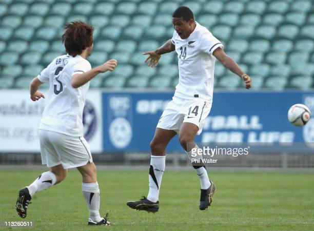 James Musa of New Zealand and Nick Branch celebrate their win following the Oceania Under 20 Tournament final match between New Zealand and Solomon...