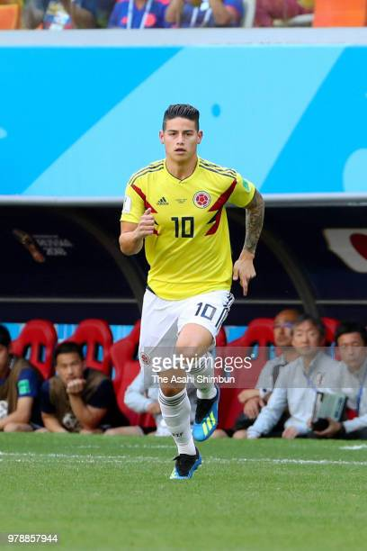 James Rodriguez of Colombia is brought in during the 2018 FIFA World Cup Russia group H match between Colombia and Japan at Mordovia Arena on June 19...