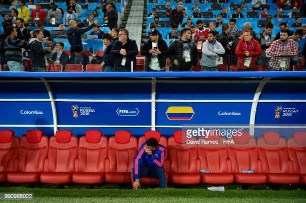 James Rodriguez of Colombia shows his dejection following the 2018 FIFA World Cup Russia Round of 16 match between Colombia and England at Spartak...
