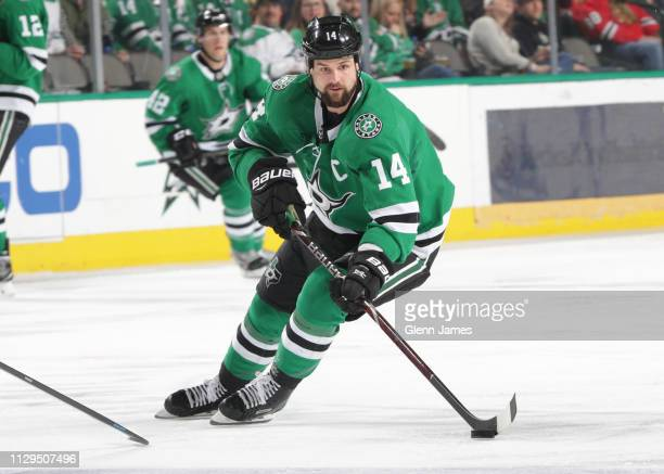 Jamie Benn of the Dallas Stars handles the puck against the Chicago Blackhawks at the American Airlines Center on March 9 2019 in Dallas Texas