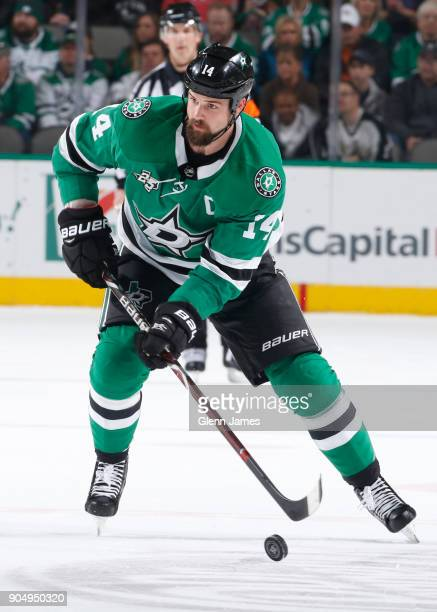 Jamie Benn of the Dallas Stars handles the puck against the Edmonton Oilers at the American Airlines Center on January 6 2018 in Dallas Texas