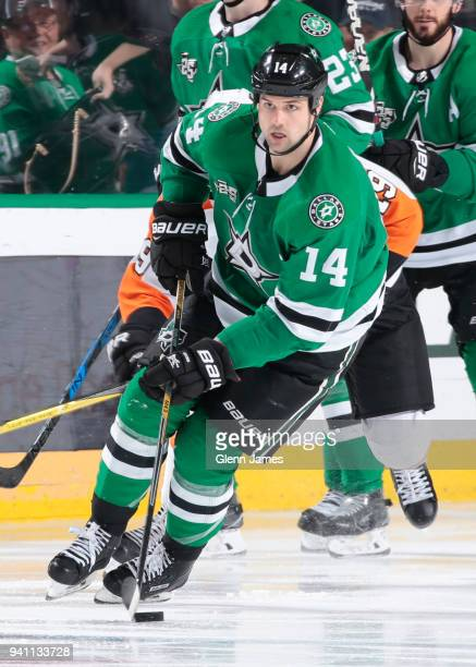 Jamie Benn of the Dallas Stars handles the puck against the Philadelphia Flyers at the American Airlines Center on March 27 2018 in Dallas Texas...