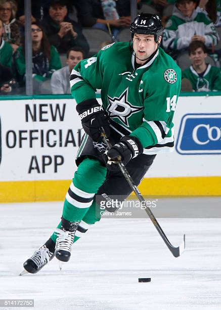 Jamie Benn of the Dallas Stars handles the puck against the Winnipeg Jets at the American Airlines Center on February 25 2016 in Dallas Texas