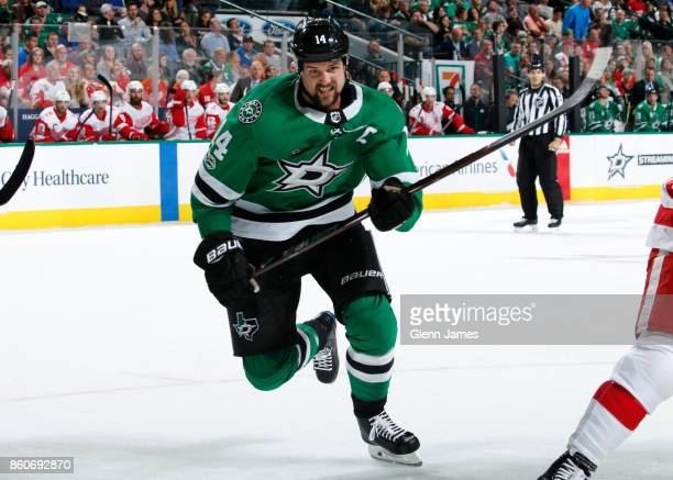 Jamie Benn of the Dallas Stars skates against the Detroit Red Wings at the American Airlines Center on October 10 2017 in Dallas Texas