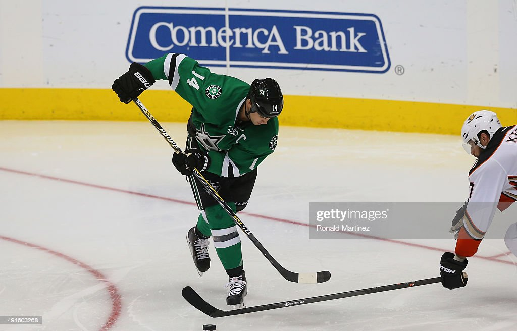 Anaheim Ducks v Dallas Stars : News Photo